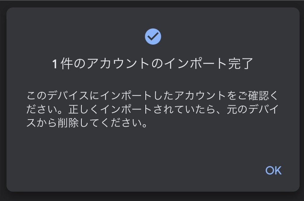 f:id:hideaki_kawahara:20201203132038j:plain