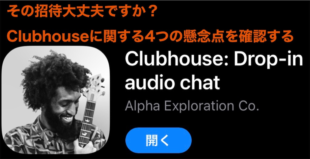 f:id:hideaki_kawahara:20210201124110j:plain:w0