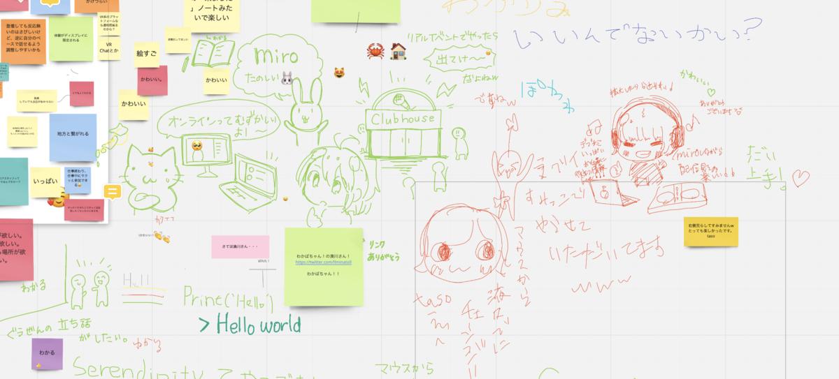f:id:hideaki_kawahara:20210220114729p:plain:w300