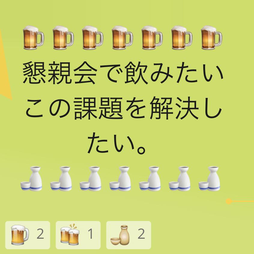 f:id:hideaki_kawahara:20210220123855p:plain:w400