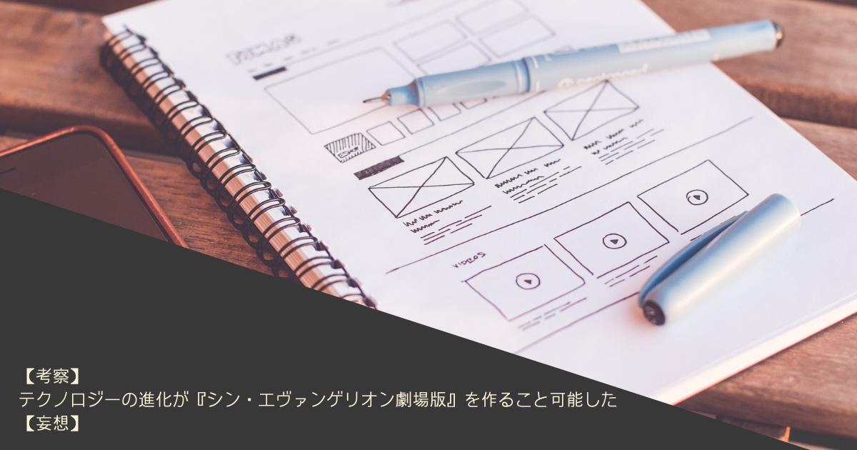 f:id:hideaki_kawahara:20210401122151p:plain