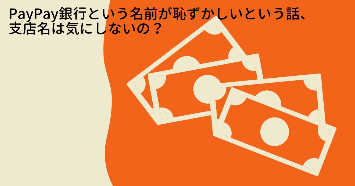 f:id:hideaki_kawahara:20210405131719p:plain
