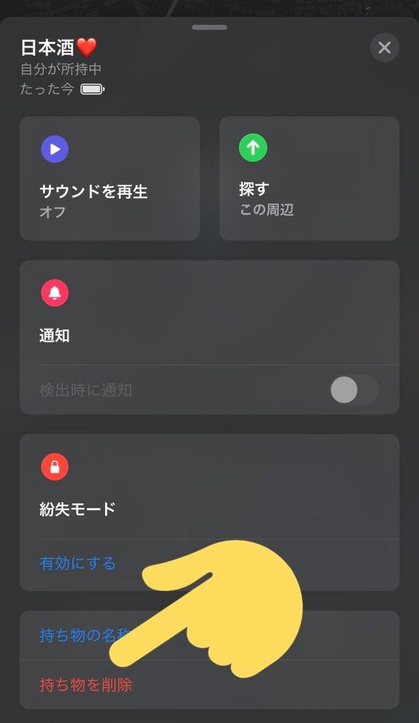 f:id:hideaki_kawahara:20210504213502j:plain:w320