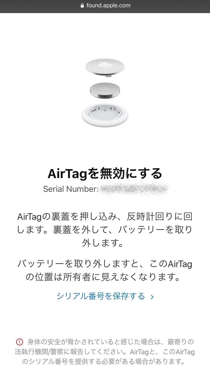 f:id:hideaki_kawahara:20210504214849j:plain:w320