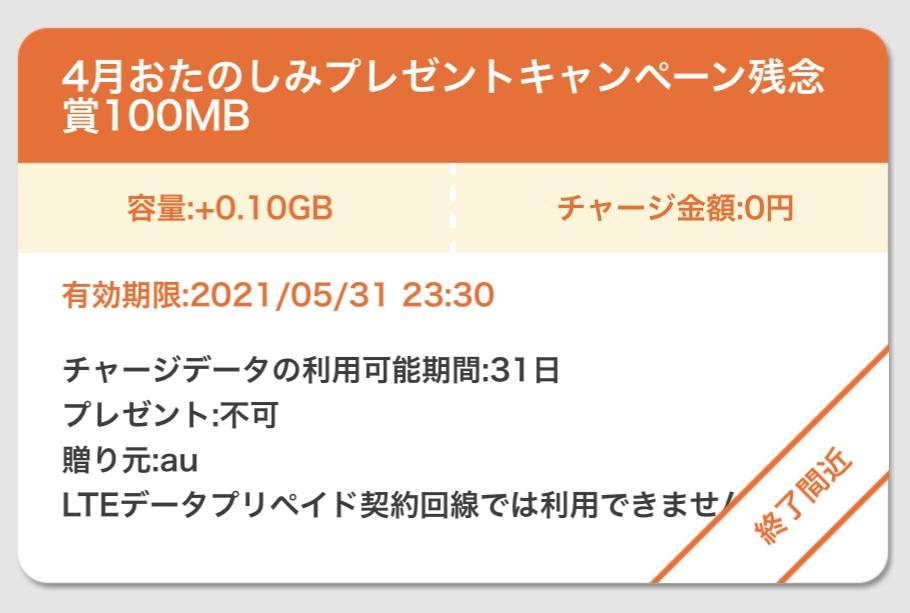 f:id:hideaki_kawahara:20210601141819j:plain:w320