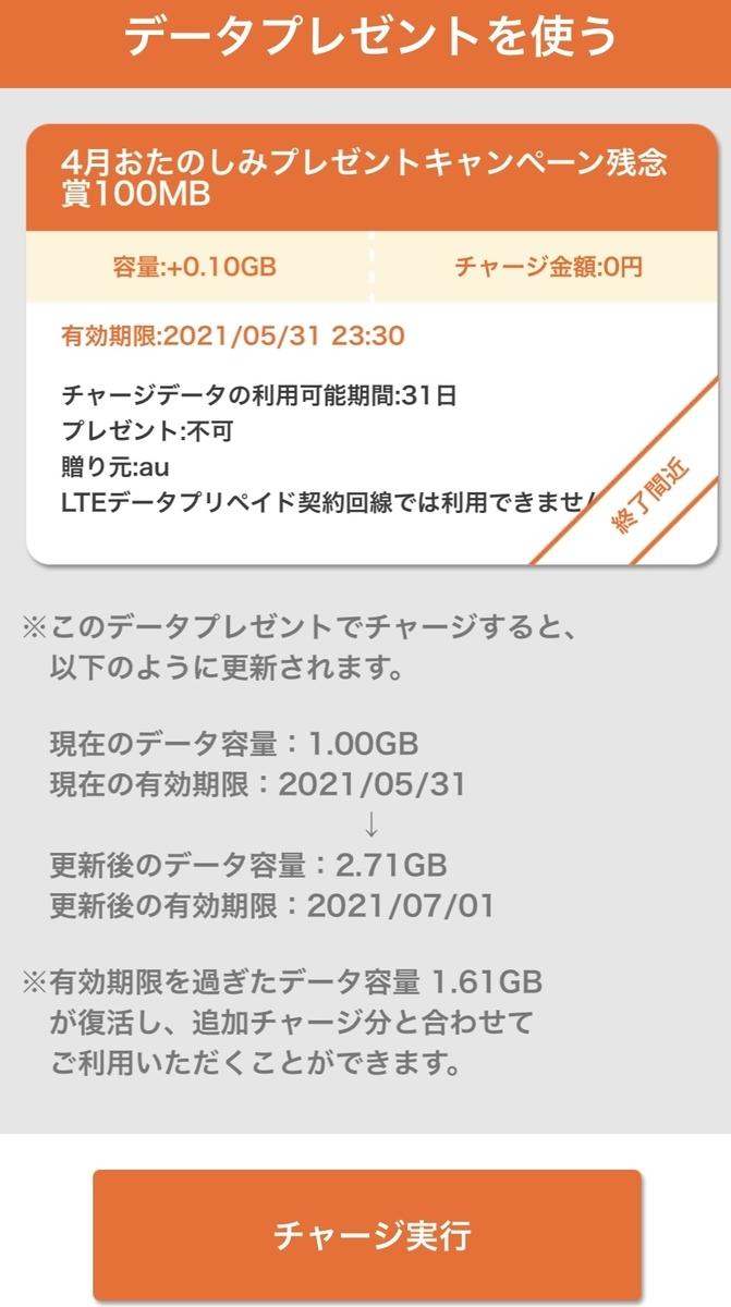f:id:hideaki_kawahara:20210601141930j:plain:w320