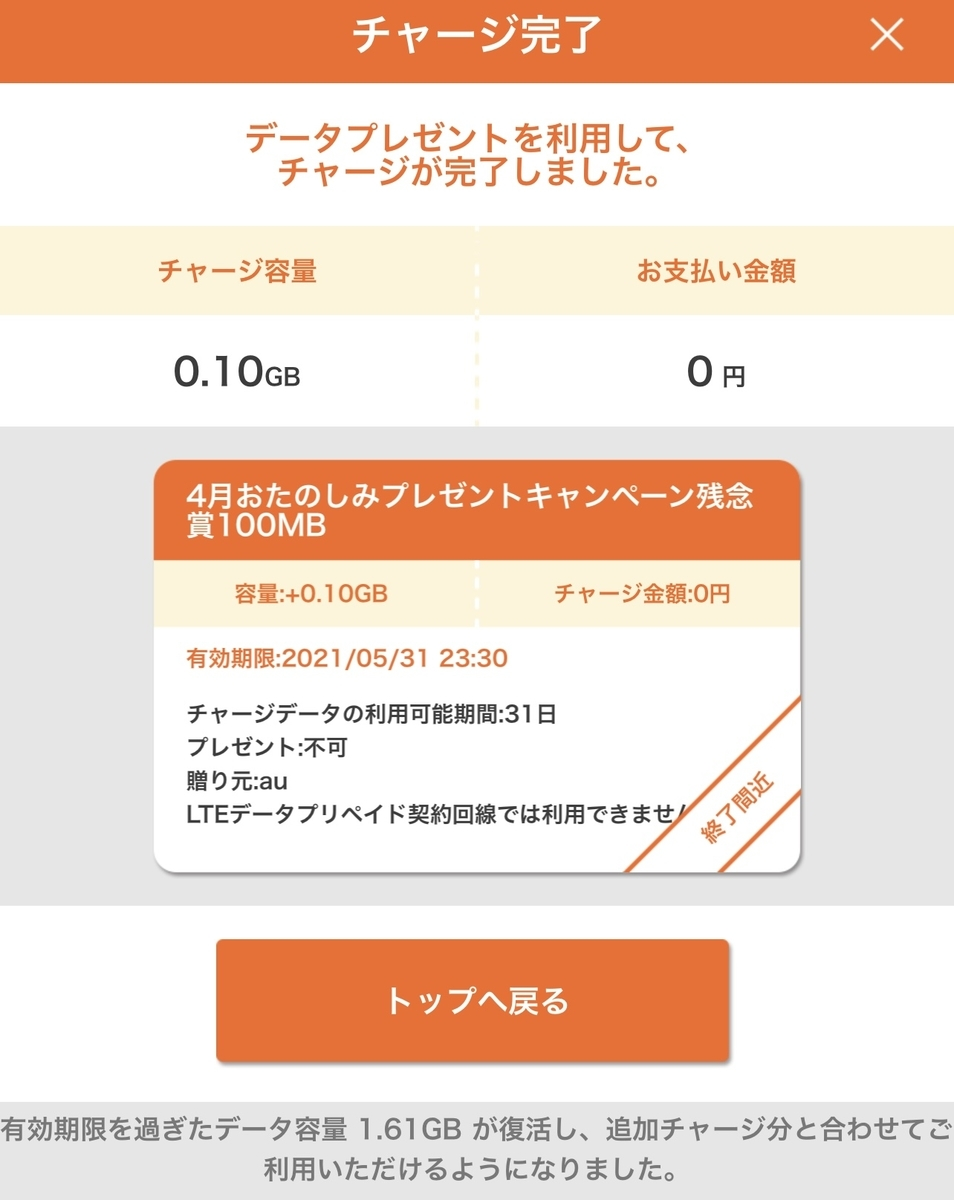 f:id:hideaki_kawahara:20210601142009j:plain:w320