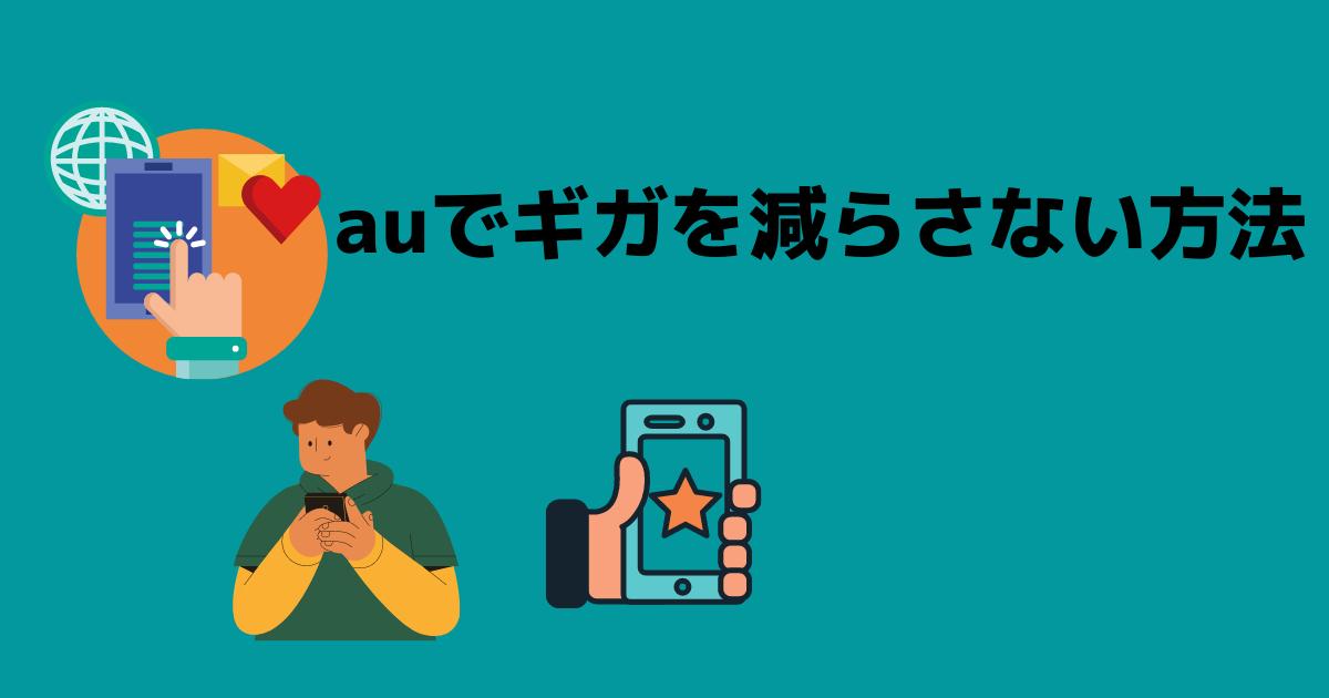 f:id:hideaki_kawahara:20210601144950p:plain