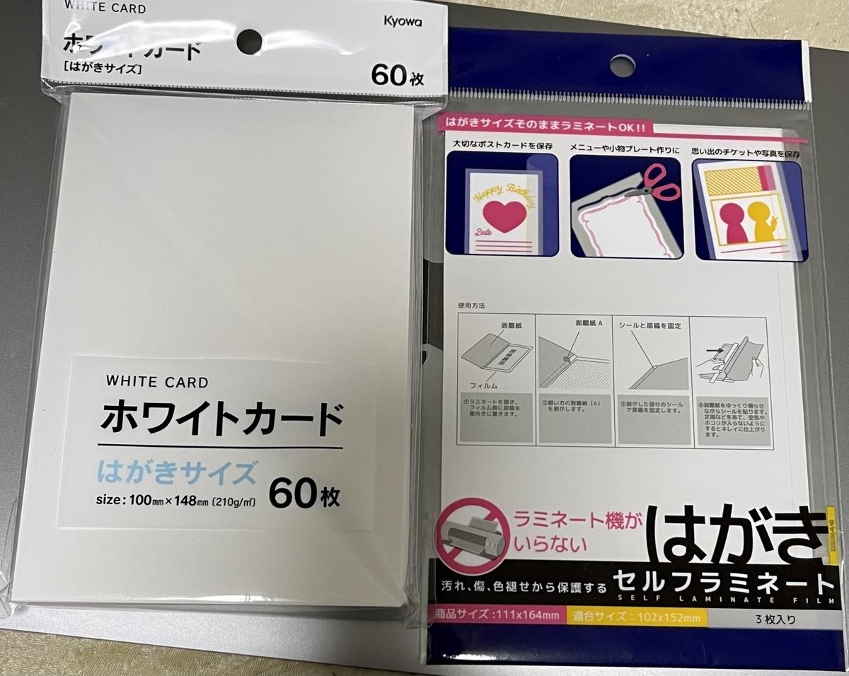 f:id:hideaki_kawahara:20210714213557j:plain:w320