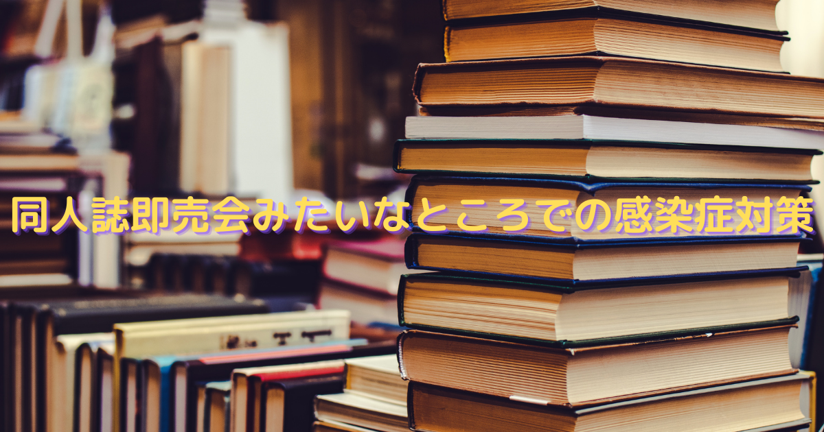 f:id:hideaki_kawahara:20210714220626p:plain