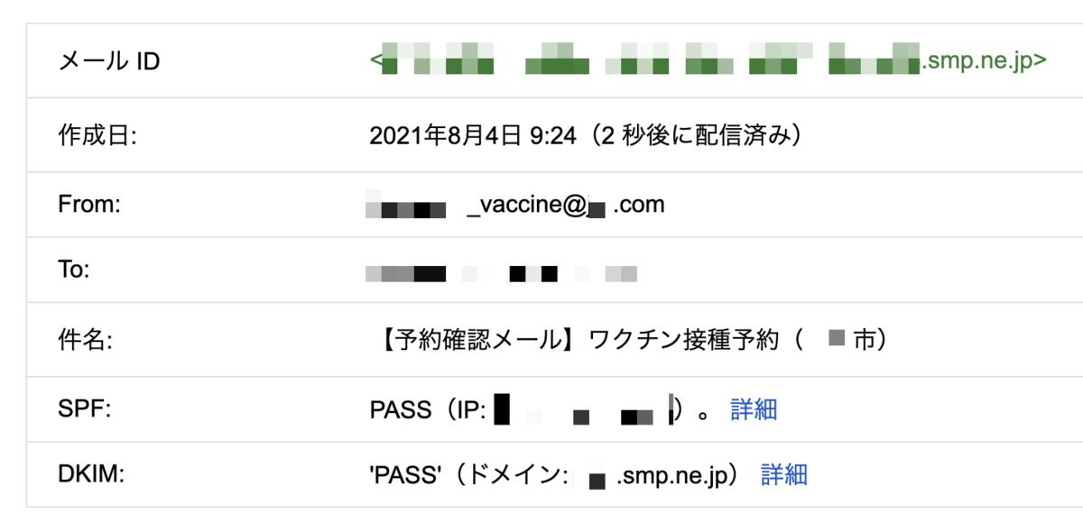 f:id:hideaki_kawahara:20210806112225p:plain:w400