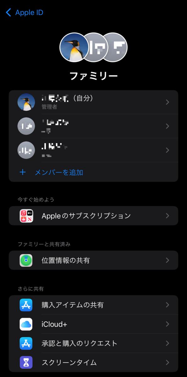 f:id:hideaki_kawahara:20210924043020p:plain:w320
