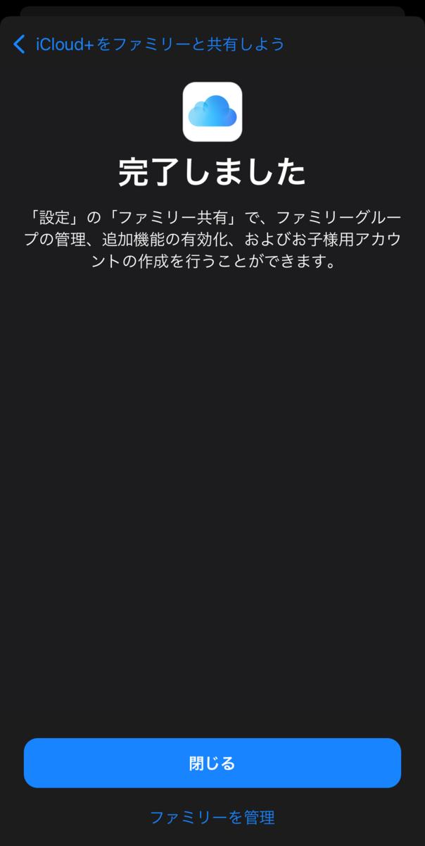 f:id:hideaki_kawahara:20210924045659p:plain:w320