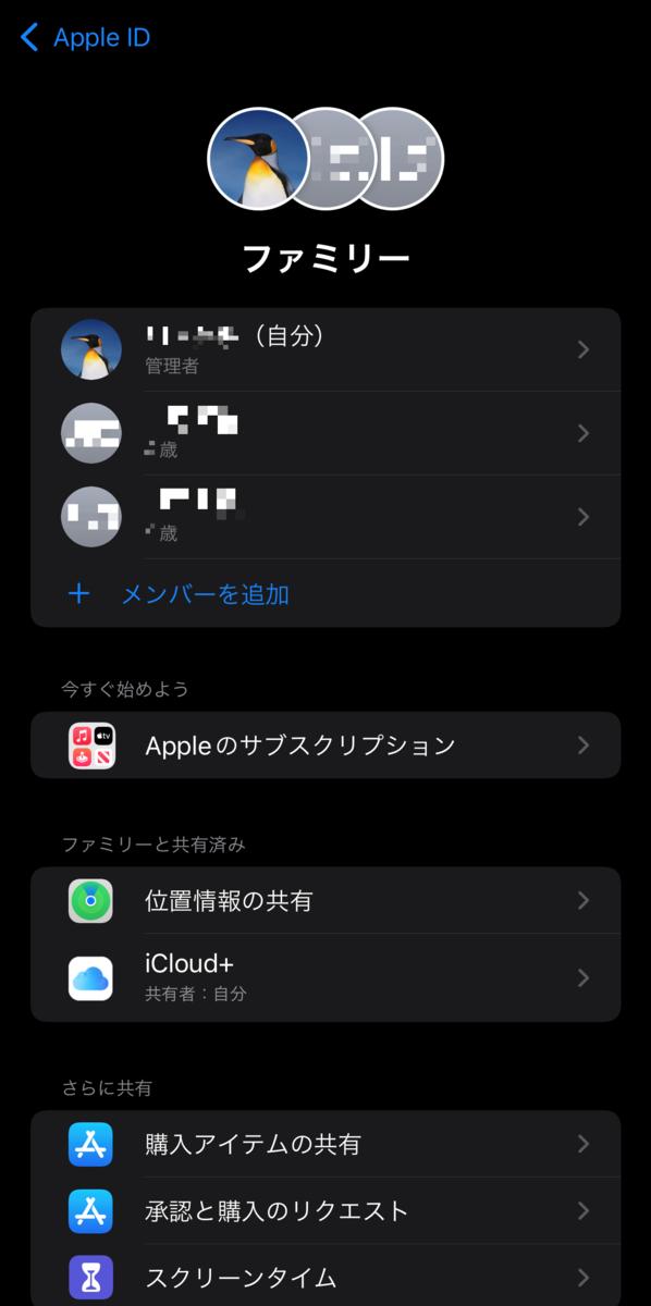 f:id:hideaki_kawahara:20210924045727p:plain:w320