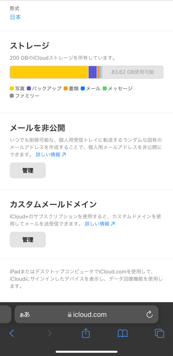 f:id:hideaki_kawahara:20210924050853p:plain:w320