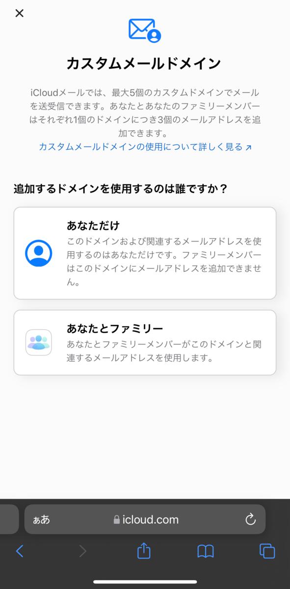 f:id:hideaki_kawahara:20210924051004p:plain:w320