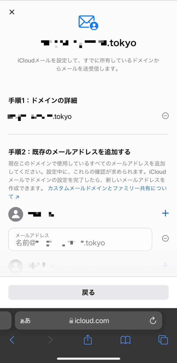 f:id:hideaki_kawahara:20210924051442p:plain:w320