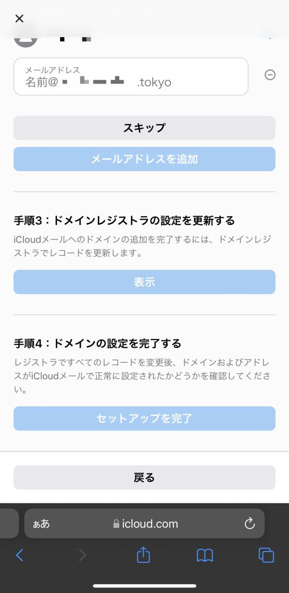 f:id:hideaki_kawahara:20210924051645p:plain:w320