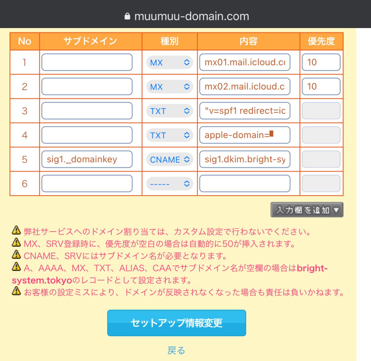 f:id:hideaki_kawahara:20210924053744p:plain:w320