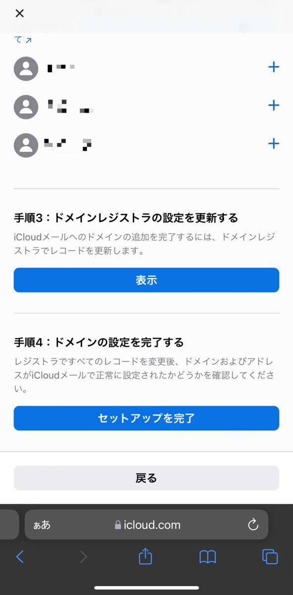 f:id:hideaki_kawahara:20210924053856p:plain:w320
