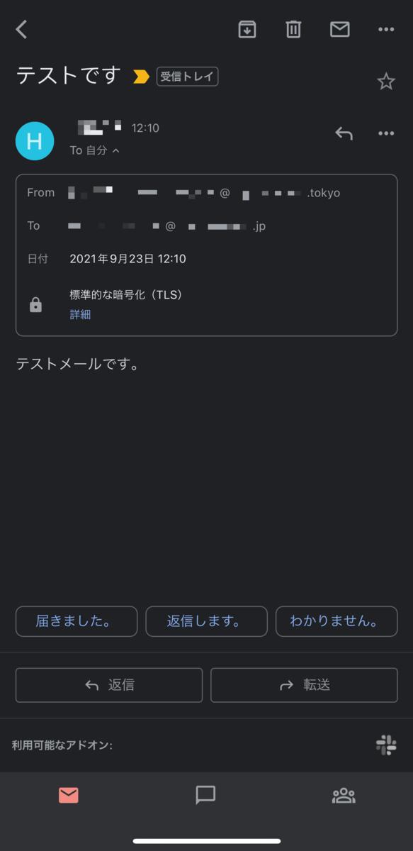 f:id:hideaki_kawahara:20210924055729p:plain:w320