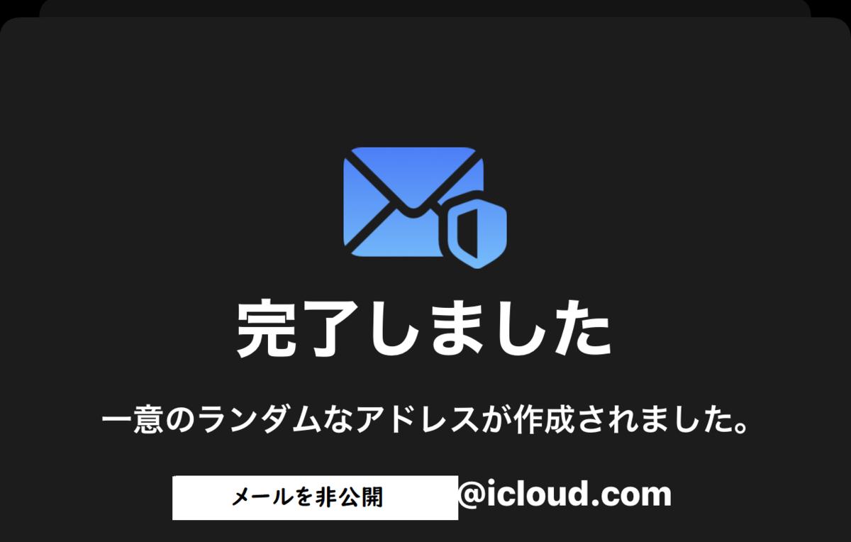 f:id:hideaki_kawahara:20211005024209p:plain:w320