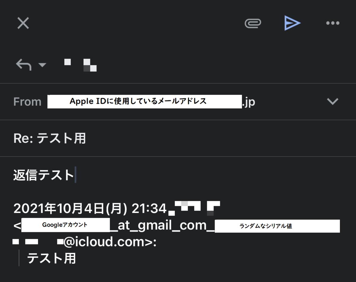 f:id:hideaki_kawahara:20211005024344p:plain:w640