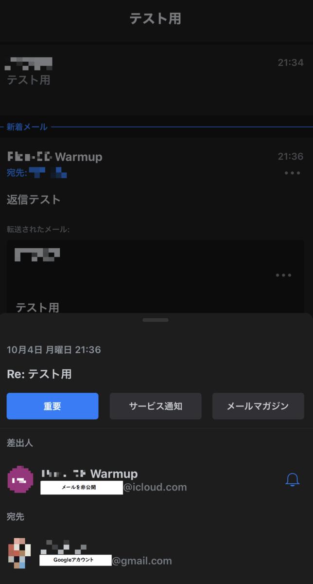f:id:hideaki_kawahara:20211005024356p:plain:w640