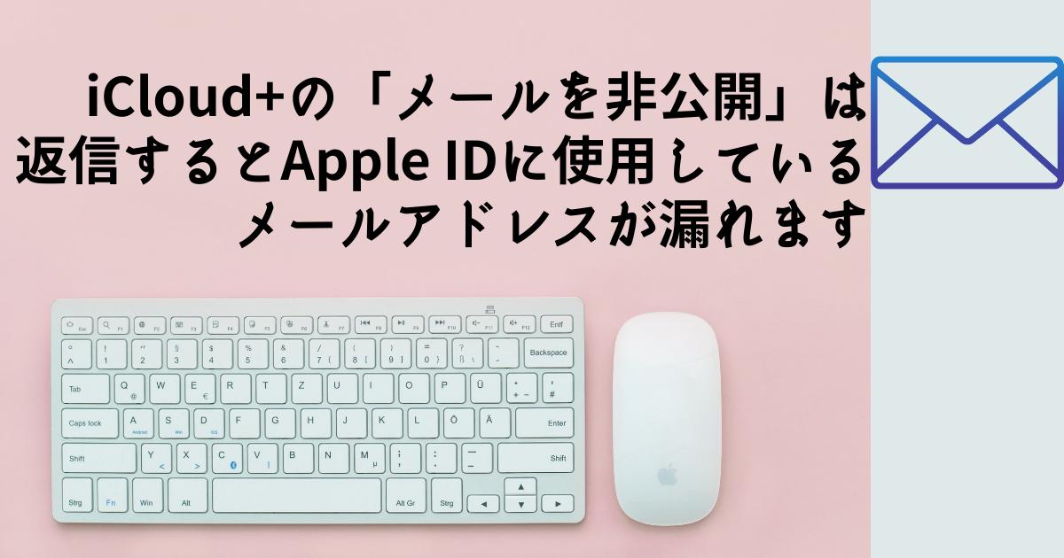 f:id:hideaki_kawahara:20211012155846p:plain