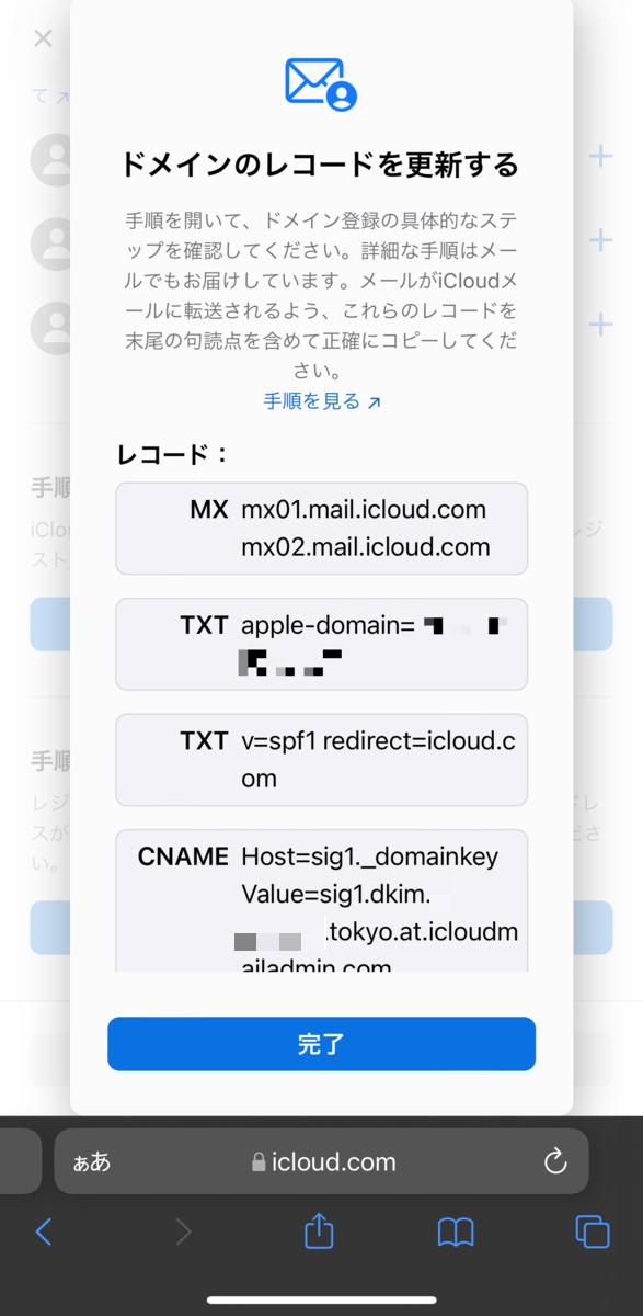 f:id:hideaki_kawahara:20211015113731p:plain:w320