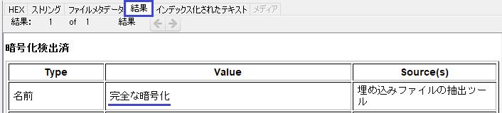 f:id:hideakii:20170812071452p:plain