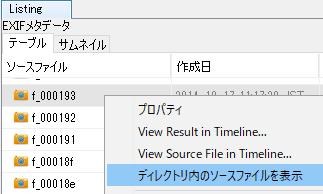 f:id:hideakii:20170817215018p:plain