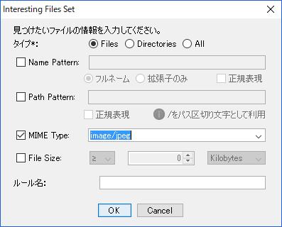 f:id:hideakii:20170818082200p:plain