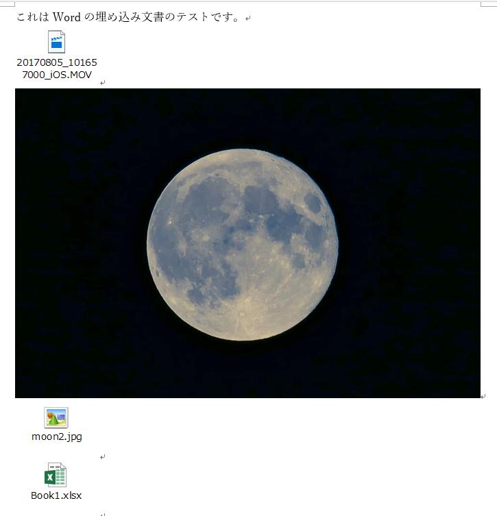 f:id:hideakii:20170818200722p:plain