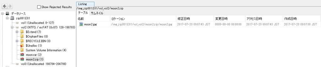 f:id:hideakii:20170820110855p:plain