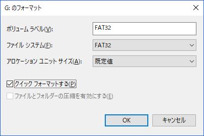 f:id:hideakii:20170901210814p:plain