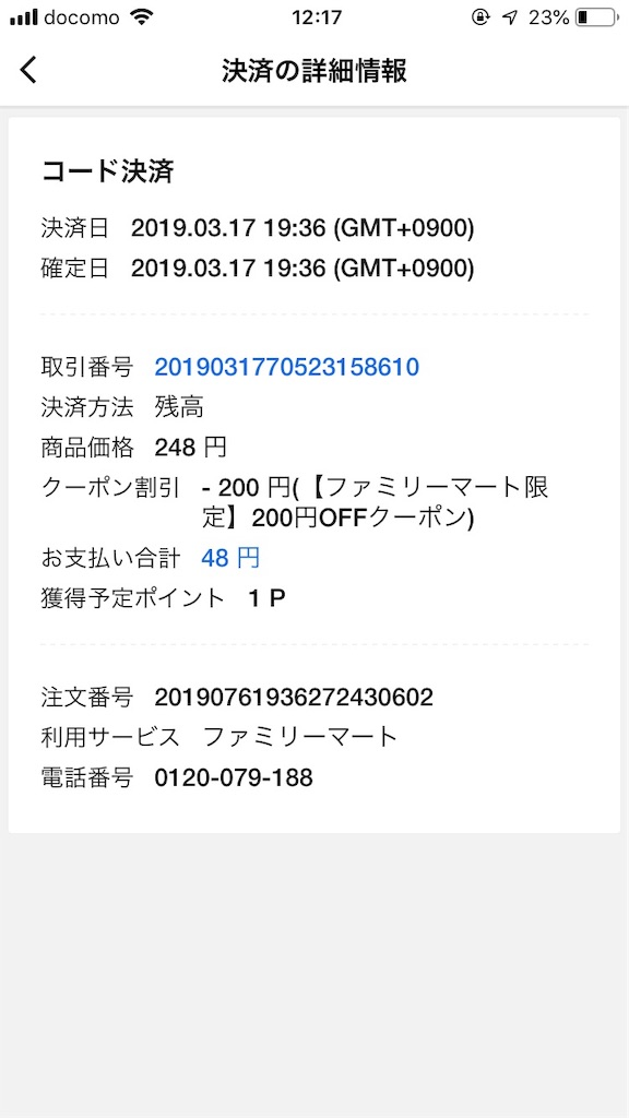 f:id:hideakimiyamoto:20190318212640j:image