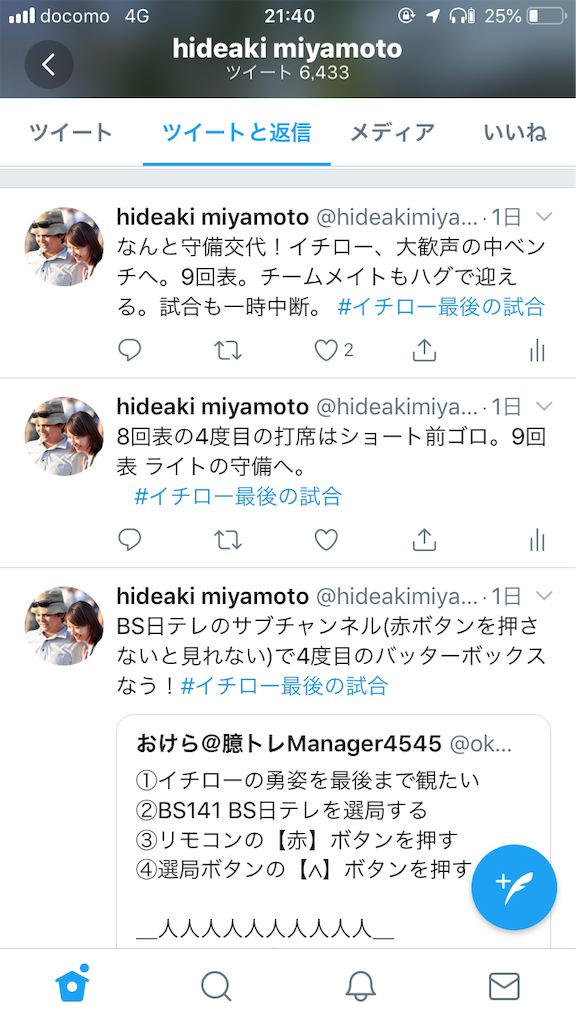 f:id:hideakimiyamoto:20190322214142p:image