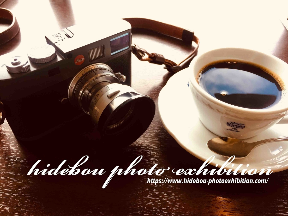 f:id:hidebou-mk:20190713203256j:plain