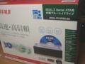 内蔵ブルーレイドライブ購入(BUFFALO BRXL-PI15FBS-BK)