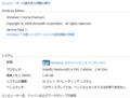 ASUS P4PE(Pentium4)にWindows7をインストールしてみた