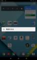 Nexus7(2013,LTE版)をLollipopにアップデート(4.4.4→5.0.2)、LTEが不安定な不具合