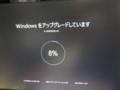 ASUS P7P55D-E(Core i7-870)にWindows10をインストールしてみた