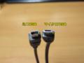 Canon PowerShot SX710HSをPCとUSB接続してみた