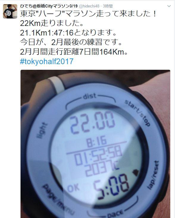 f:id:hidechi48:20170226133825j:plain