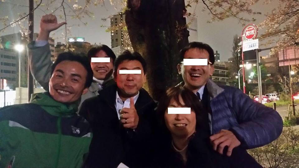 f:id:hidechi48:20170309082530j:plain