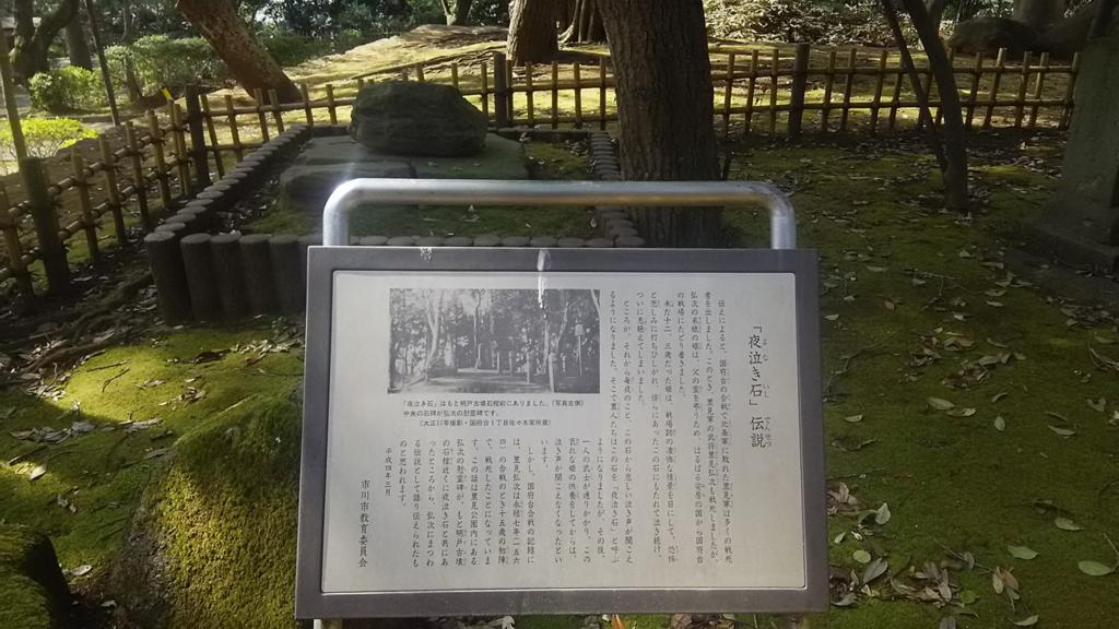 f:id:hidechi48:20170406141335j:plain