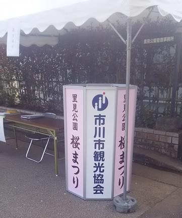 f:id:hidechi48:20170406160157j:plain