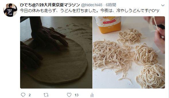 f:id:hidechi48:20170706160901j:plain