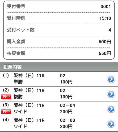f:id:hidechi4859:20210214180936p:plain